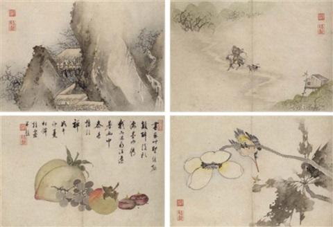 figures birds and flowers by gu yuan