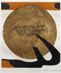 al toro (ilustraciones para un poemario póstumo de josé bergamín 1983) (18 works) by josé luis caballero