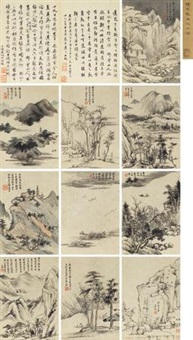 山水 (album of 10) by zha shibiao