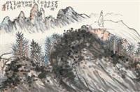 高士图 by chen banding
