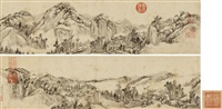 山居图 by qian weicheng