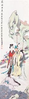 宠锡杯羹 by huang shanshou