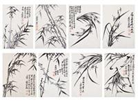 bamboo, orchid by yoon yongku