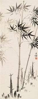 竹 by liu zigu