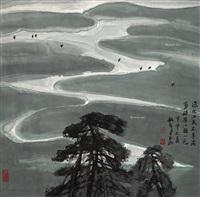 造化工夫不等闲 镜片 设色纸本 by zhou shaohua