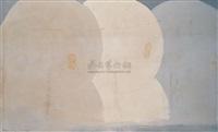 无题 (untitled) by pang yongjie