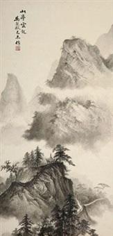 山亭云起 by ma qi'ou