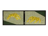tiger by kakutaro yamazaki