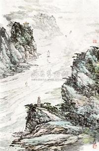 一江春水向东流 by liu chenqi
