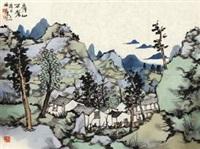 青山不老 by lin rongsheng
