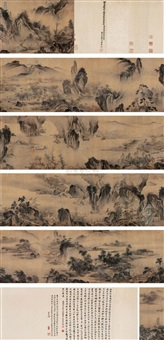 endless mountains and water by ma yuan