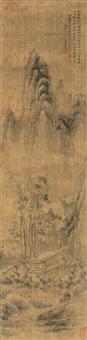 山水 (landscape) by wen boren
