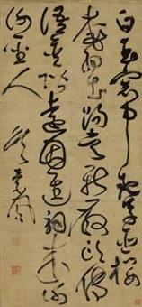 草书七言诗 (seven-character poem in cursive script) by zhan jingfeng