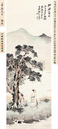松阴高士 by zhang daqian