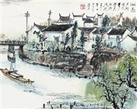 landscape of hometown by tang yun