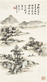 西溪泛舟图 (a boat ride in xixi wetland) by huang binhong