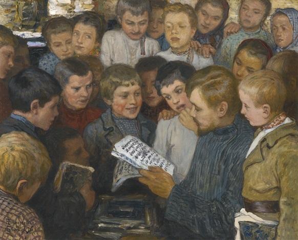 village school by nikolai petrovich bogdanov belsky