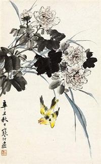 芙蓉黄雀 by jiang hanting