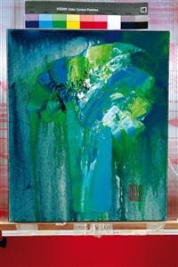 le bouquet émeraude by jean-marie zacchi