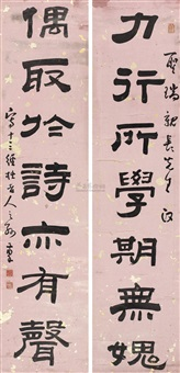 立轴 (calligraphy) (couplet) by jiang zhonghe