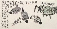 鸽语竹音 镜片 设色纸本 by liang zhaotang