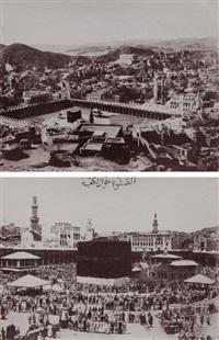 arabie saoudite. pèlerinage à la mecque, la kaaba. vue sur le haram sacré et sur la partie nord de la mecque (set of 2) by christian snouck hurgronje and abd al- ghaffar