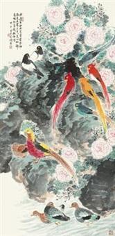 大吉图 镜心 设色纸本 by liu xuejian