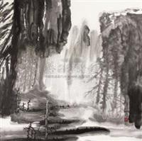 大象无形 by deng lianghua