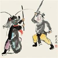 戏典人物 立轴 设色纸本 by guan liang
