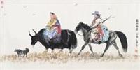 藏北初春 by jiang yixun