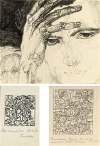 self-portrait (+ 2 others; 3 works) by pavel nikolaevich filonov