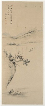 landscapes (set of 6) by kaioku