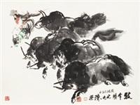 牧牛图 镜片 设色纸本 by liu jirong