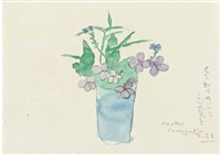 unknown flower and forget-me-not by kaoru yamaguchi