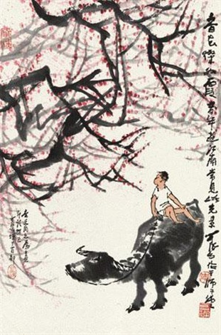 春花灿如霞 plum blossom and cattle by li keran