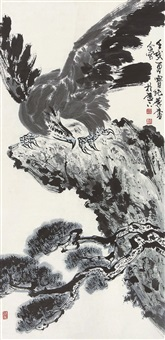 eagle by liu baochun and xu linlu