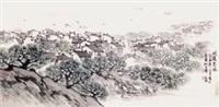 洞庭春晓 by song wenzhi