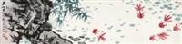 五如图 by song wenzhi