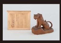 tiger by eisaku hasegawa