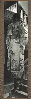 apparition by yasuyuki nishio