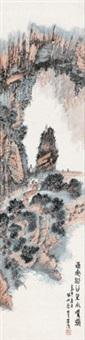 善卷洞口 立轴 设色纸本 (a painted in 1948 landscape) by qian songyan