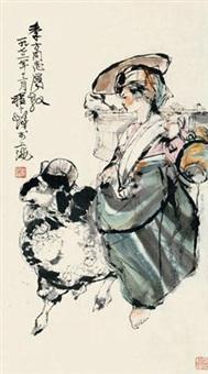 牧羊图 镜心 设色纸本 by cheng shifa