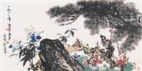 岁寒长青 by he haixia and kang shiyao