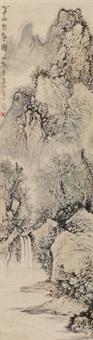 茅山泉壑图 立轴 设色纸本 by liu ergang