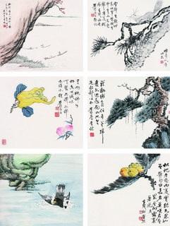 untitled (album w/8 works) by li jian