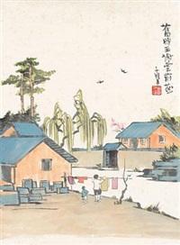 旧时王谢堂前(无图) by feng zikai