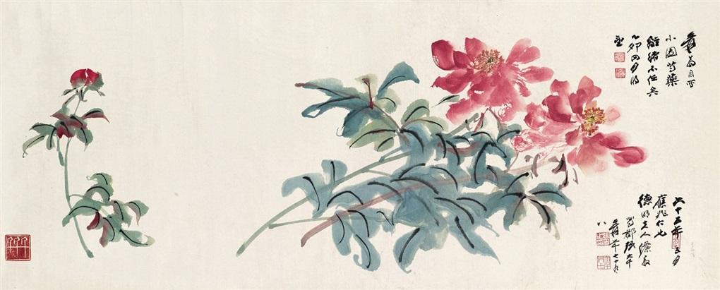 芍藥chinese peony by zhang daqian
