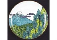 mt. fuji by kiyoshi yamashita