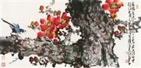 木棉小雀 by zhao shaoang
