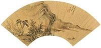 渡江图 by liu rushi